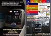 【評論】有楽町線・副都心線と直通路線の非公式データブック・2018(上巻)