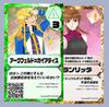 【グッズ】ウチノコRection アーク&クラン