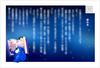 【300SSラリー】夢の本