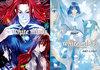 【ハイファンタジー】【恋愛】【エンタメ】white minds 4〜5巻セット