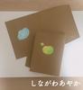 絵画ブックカバー(新書本サイズ)