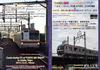 【評論】有楽町線・副都心線と直通路線の非公式データブック・2019