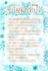 【300SSラリー】雪に祝福された子