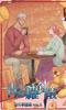 青の羅針儀 番外掌編集vol.2