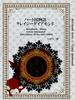 【BL】【ハイファンタジー】ハート国物語クレイジーダイアモンド【R18】