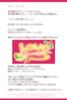 【300SSラリー】ラブ・スイーツ